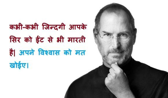 रतन टाटा के अनमोल विचार - Ratan Tata Anmol Vachan - Suvichar