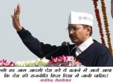 -अरविन्द केजरीवाल अनमोल वचन hindi Thoughs Speech by Arvind Kejriwal
