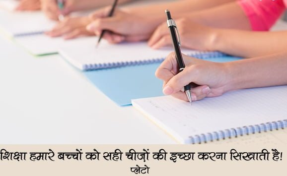 Best Inspiring Quotes Of Plato in Hindi
