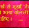 Chanakya Hindi QUotes for Success