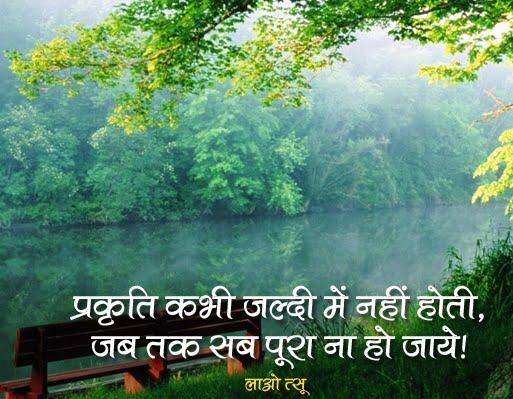 Famous Motivational Quotes By Lao Tzu