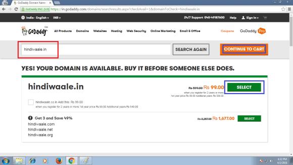 Godaddy Se New Domain Buy Kaise Kare