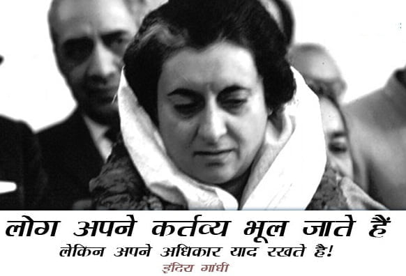 Indira Gandhi Quotes in Hindi with Images Pic
