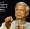 Inspiring & Motivational Quotes & Thoughts of Muhammad Yunus in Hindi