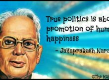 Jai Prakash Narayan Quotes Thoughts in Hindi