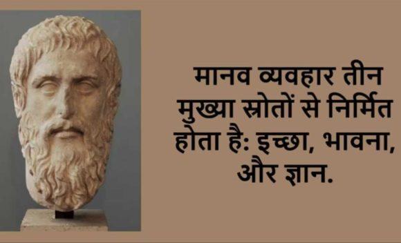 Karl Marx Quotes in Hindi - कार्ल मार्क्स के अनमोल वचन