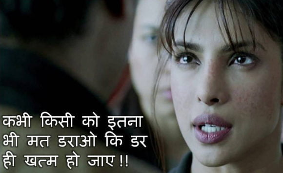 Mary Kom Quotes in Hindi - Mery Kom Anmol Vichar - Suvichar
