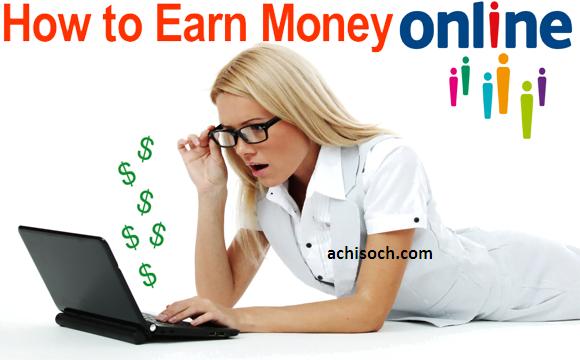 Online पैसे कैसे कमाए? घर बैठे कमाएं लाखों रूपये …