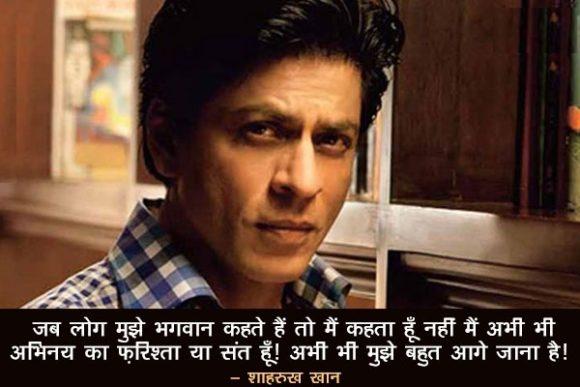 Shahrukh Khan Quotes on Life Hindi Pic