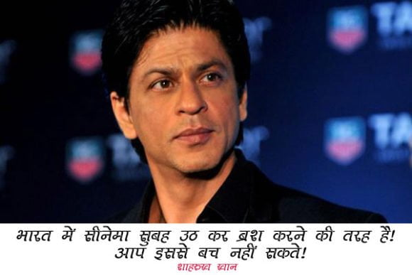 Shahrukh Khan Sayings Picture
