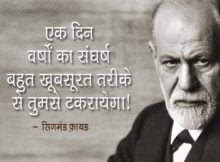 Sigmund Freud Quotes Sayings with Picture