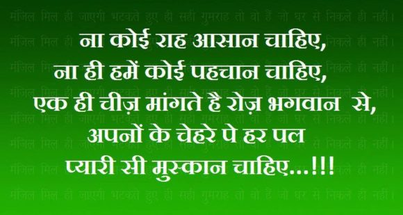 Theodor Seuss Geisel Quotes in Hindi