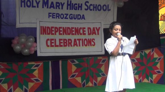 15 August Independence Day Essay in Hindi अगस्त स्वतंत्रता दिवस पर निबंध