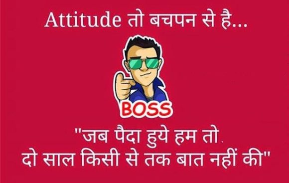 Attitude Quotes in Hindi for Boyfriend Pics