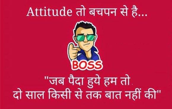 Attitude Quotes in Hindi for Boyfriend Pics
