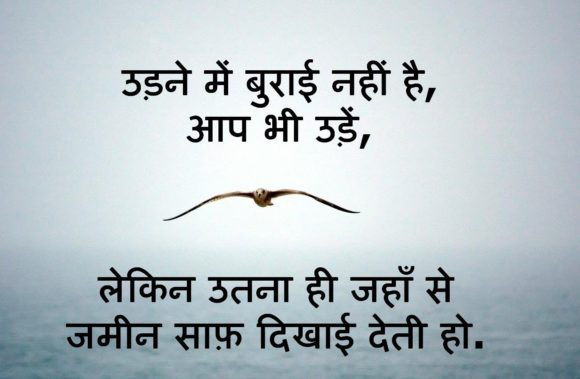 Best Inspiring Attitude Quotes in Hindi with Images