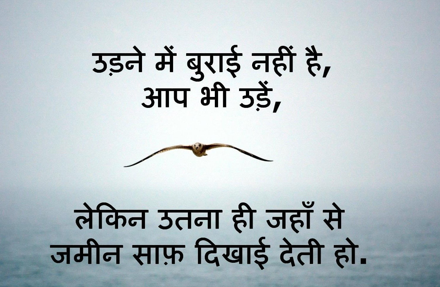 Best Inspiring Attitude Quotes In Hindi With Images अच छ स च