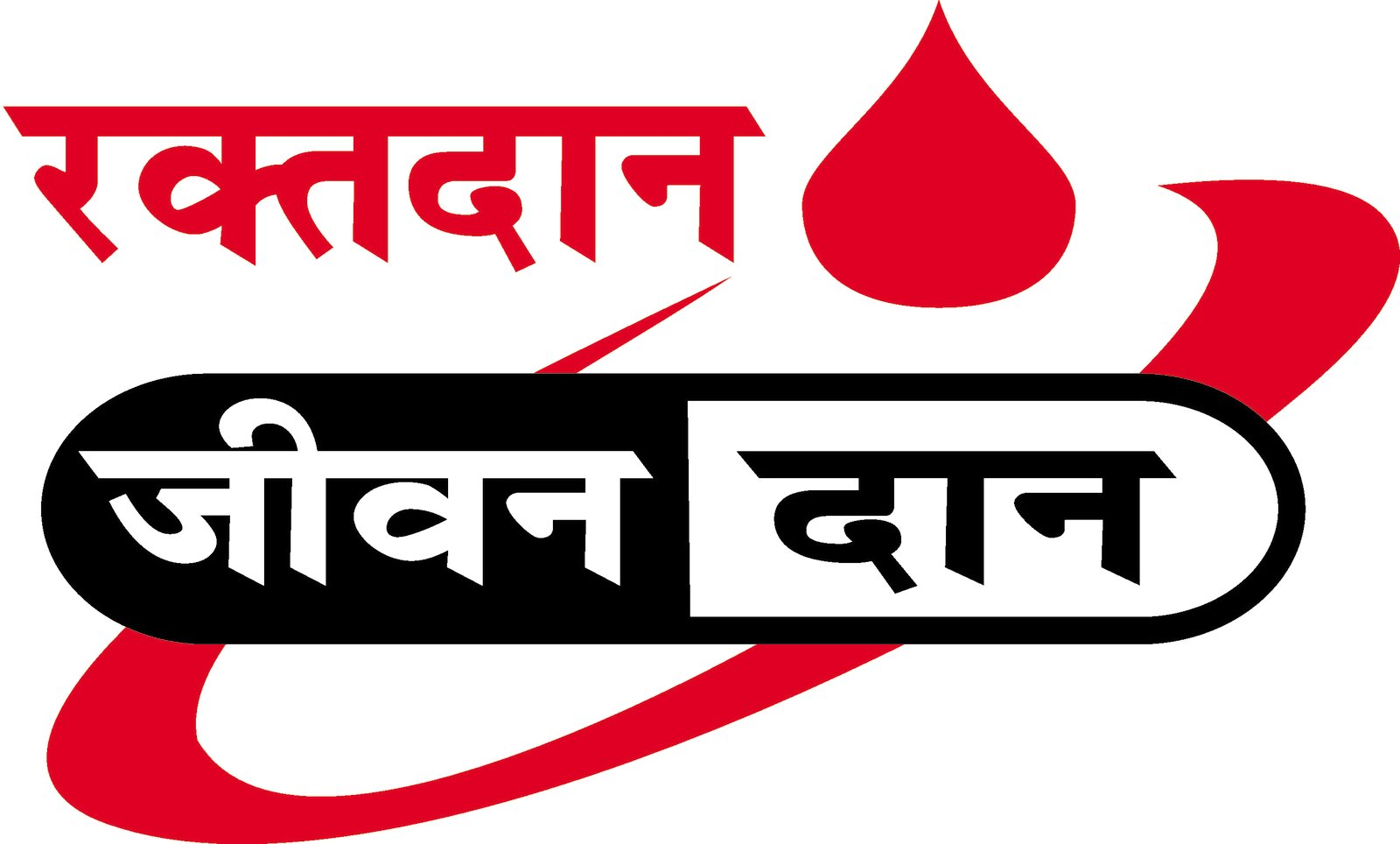 Blood Donation Slogans in Hindi and English
