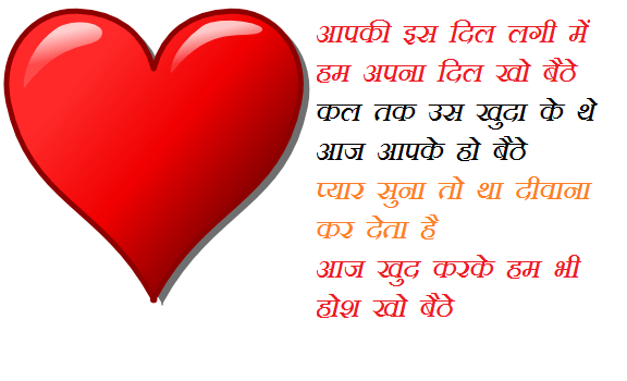 Good Morning My Love Quotes For Him Entrancing Good Morning Love Quotes In Hindi For Girlfriend & Boyfriend