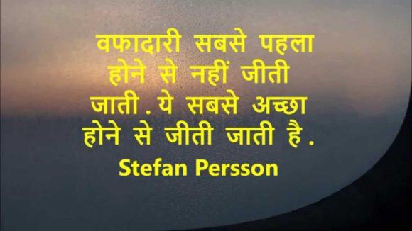 Inspiring Quotes of Billionaire - अरबपतियों के प्रेरक कथन
