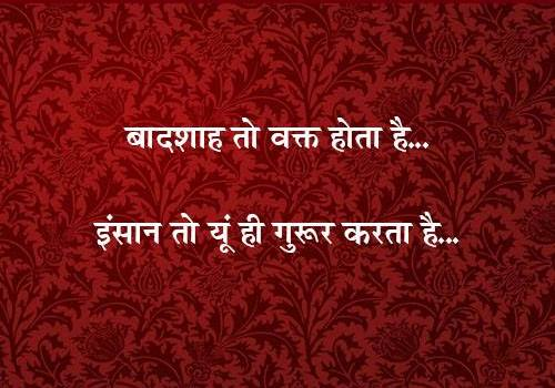 Life Best Leader Quotes HIndi