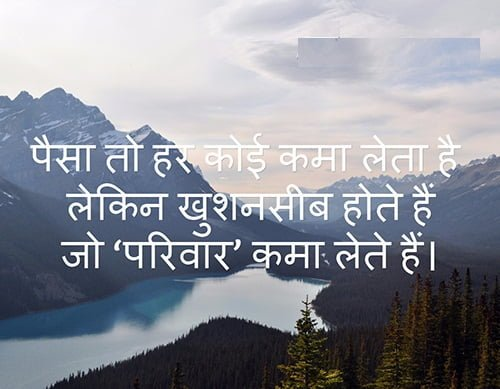Money Quotes Status hindi