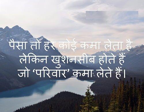 Money Quotes Status hindi