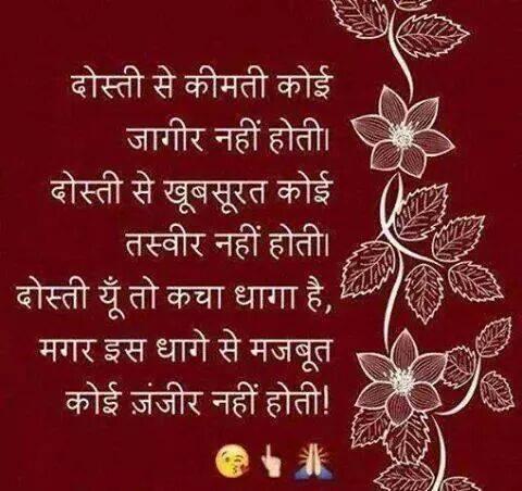 Sahi Anmol Vichar Photo
