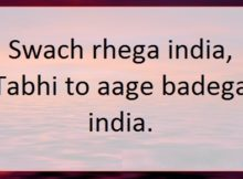 Slogan On Health in Hindi आरोग्य पर नारे.