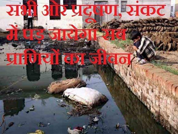 Slogan on Pollution in Hindi Poster Pradushan par Nare