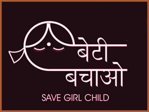 Slogans On Save Girl - Poster on Beti Bachao Abhiyan