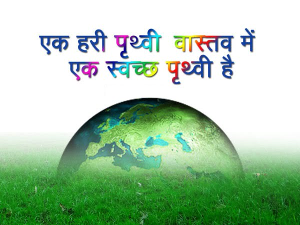 Slogans on Global Warming in Hindi