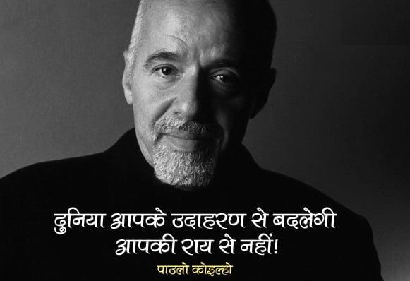 Thomas Alva Edison Famous Motivational Quotes Hindi ...
