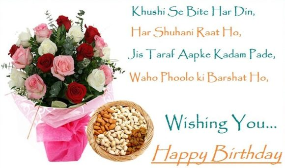 Wishing You Happy Birthday Wishes in Hindi