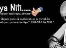 Chanakya Neeti Hindi English Picture Image