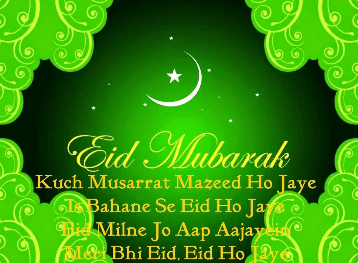 Eid Mubarak Greetings Message