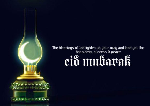 Eid Mubarak Greetings SMS