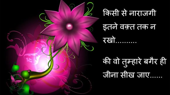 Friendship Shayari Photo