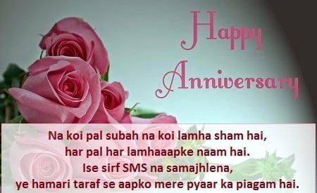 Happy Anniversary Wishes in Hindi for Lover Friend