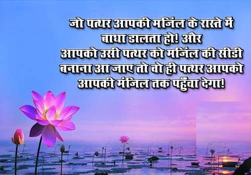 Achi Soch SMS Images