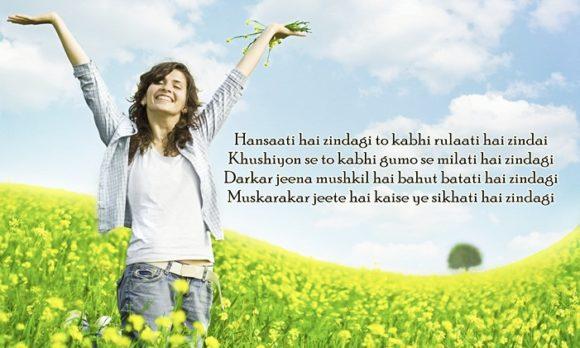 Achi Soch Shayari in Hindi with Images - अच्छी सोच