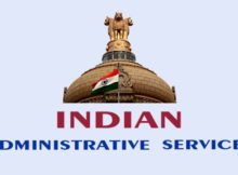 IAS Officer Kaise Bane Age, Qualification, Syllabus, Study Tips in Hindi