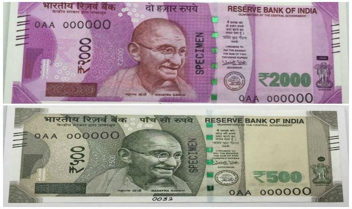500 Aur 1000 Ke Note Kaises Change Kare Badle