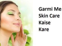 garmi me skin care hindi